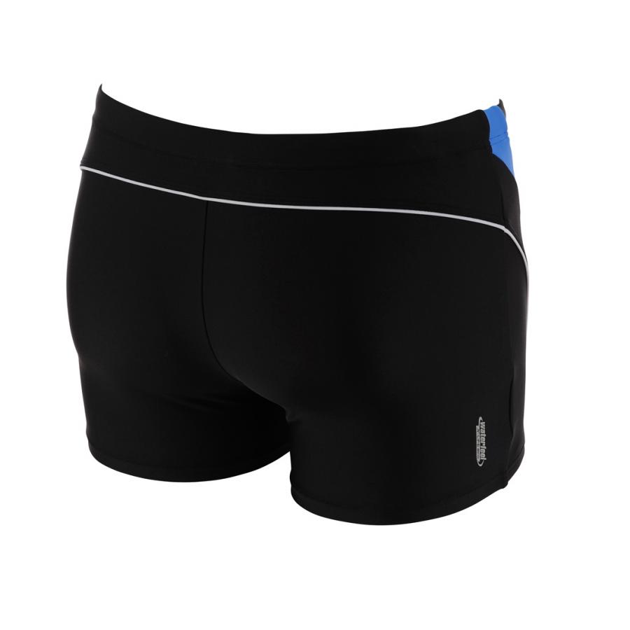 Arena Swimming Shorts - Curvy