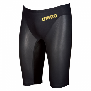 Shop Arena Carbon Air Jammers - Grey / Black