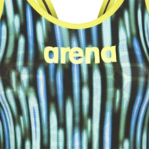 Limited Edition Arena Carbon Ultra Open Back Suit