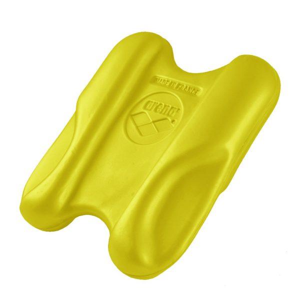 Arena Pull Kick - Yellow